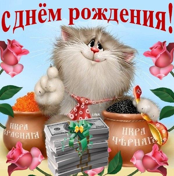 Поздравляем Леночку Михайловну Суслову с ДР! 69590190